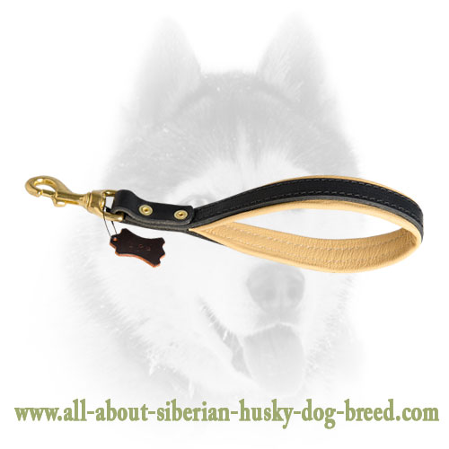 Leather Alternative Short Siberian Husky Leash